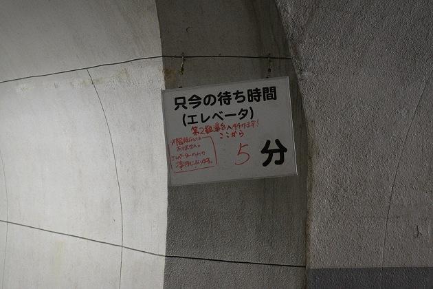 1216_09.jpg