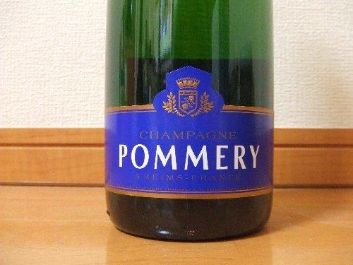 Pommery01.JPG