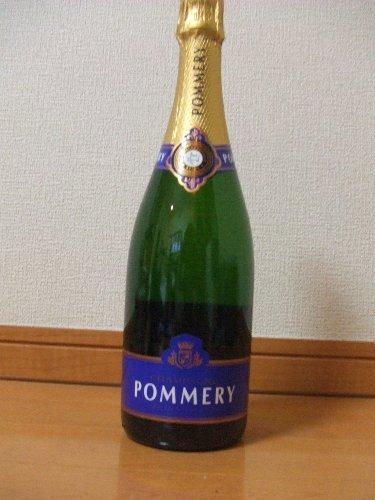 Pommery02.JPG